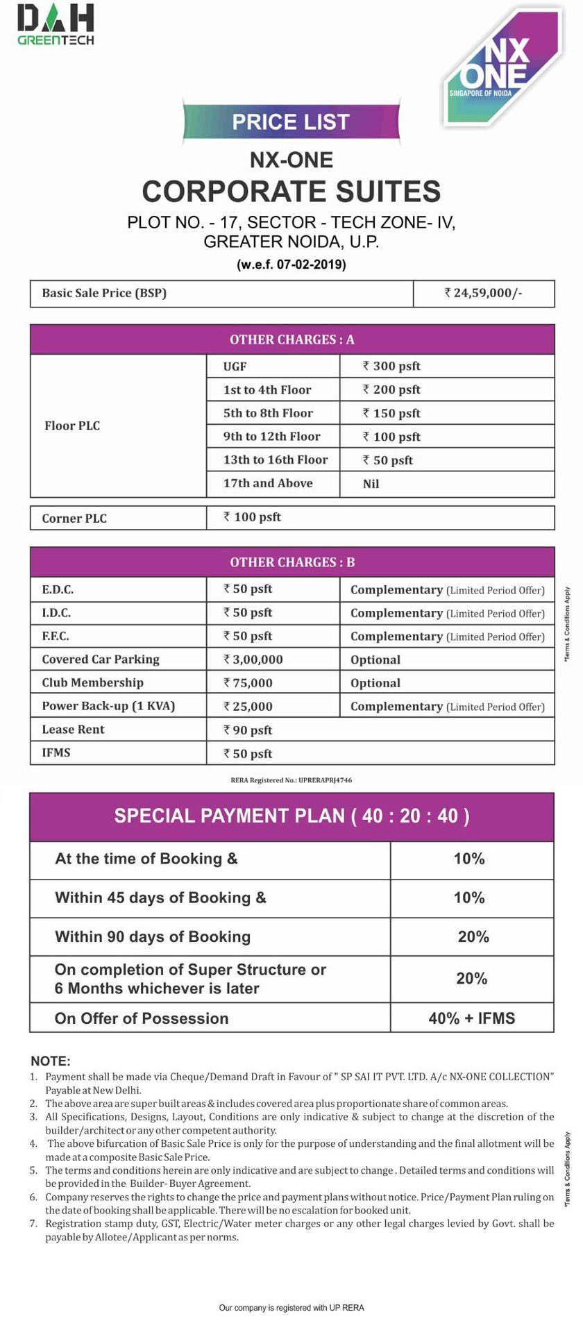 NX One Studio Apartment Price List